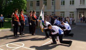 кадеты выпускной